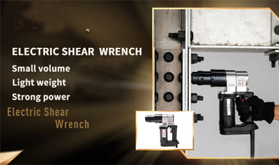 Price of electric shear wrench